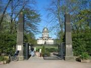 Dessau1Tierpark